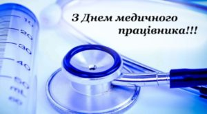 medical_clinic1